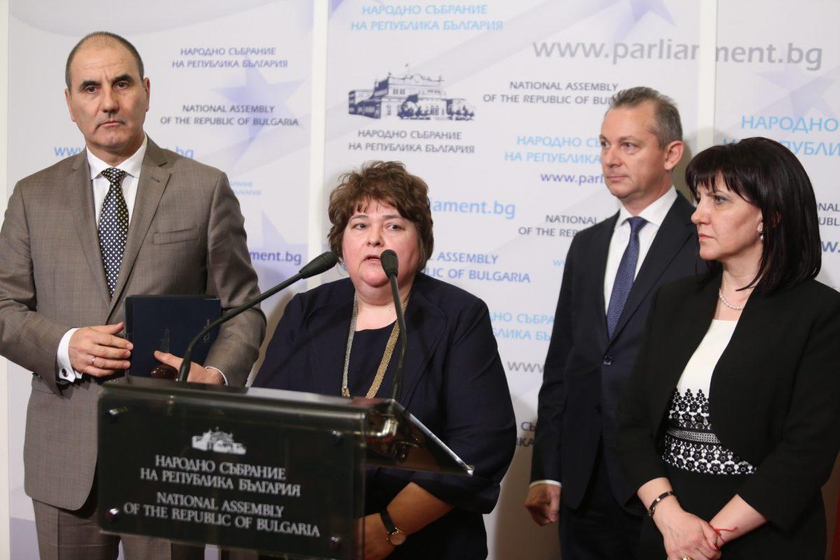 Депутати, адвокати и ДАНС ще мислят как да се промени законът срещу прането на пари