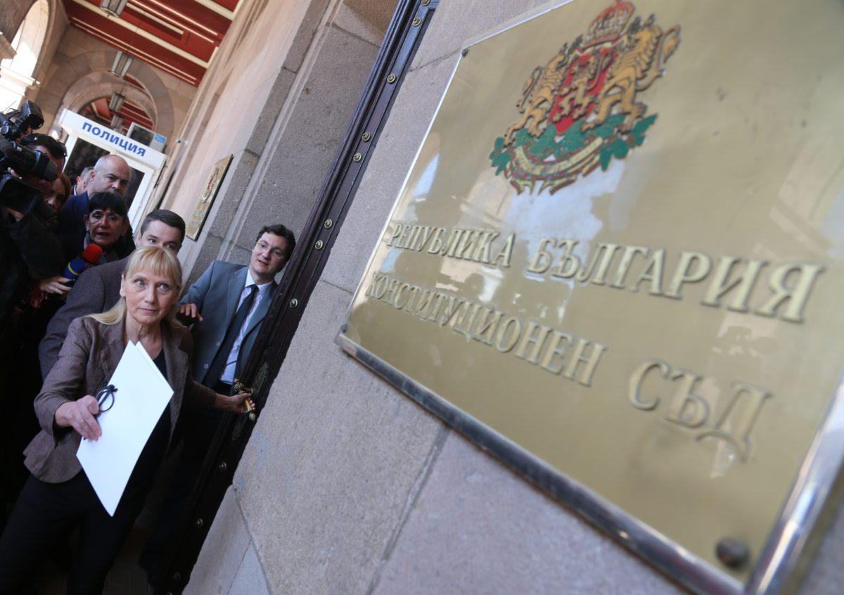 БСП сезира Конституционния съд за текст от Закона за защита на личните данни