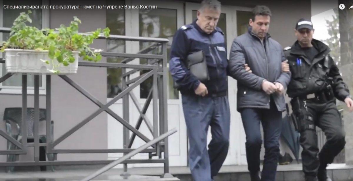 Бившият вече кмет на Чупрене излезе на свобода след 7 месеца в ареста