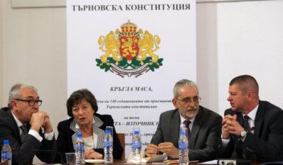 Проф. Лазар Груев, проф. Емилия Друмева, съдия Борислав Белазелков и конституционният съдия Красимир Влахов - от ляво на дясно.