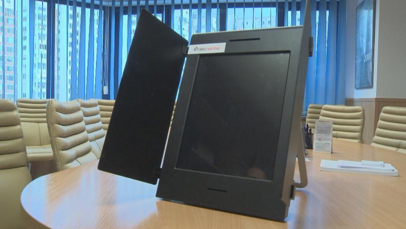 Внушенията и митовете за машинното гласуване