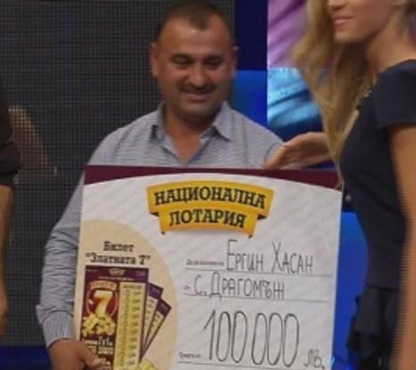 Възпитател е окончателно осъден да върне на ученик печалба от 100 000 лева от лотариен билет