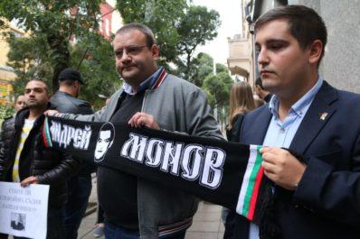 Представителите на ВМРО внасят сигнал срещу съдиите във Висшия съдебен съвет.
