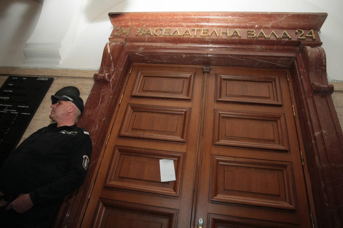 ВКС отмени присъда на холандец за опит за убийство – апелативните съдии били предварително убедени във вината му