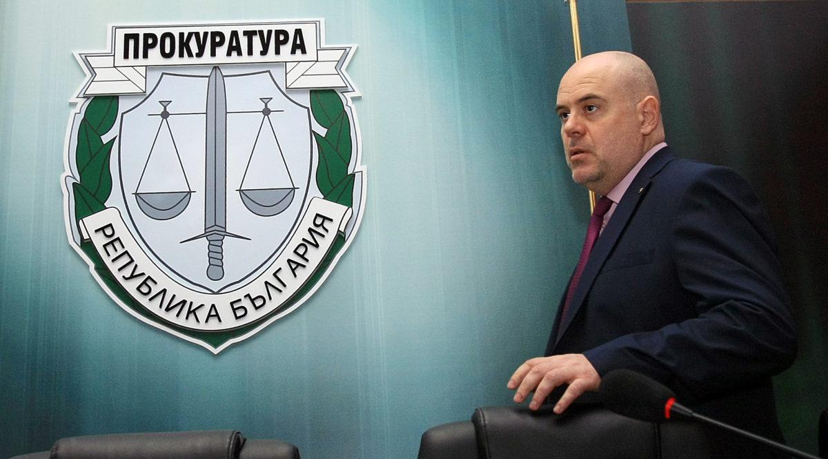 Назначиха двама заместници на главния прокурор, Пламена Цветанова подаде оставка като член на ВСС
