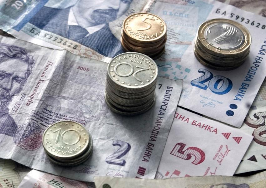 При плащане на предявени за събиране задължения, НАП ще погасява най-старото