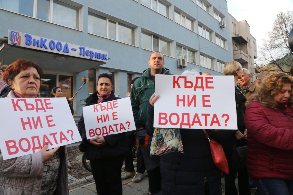 Министрите Нено Димов и Петя Аврамова носят вина за водната криза в Перник