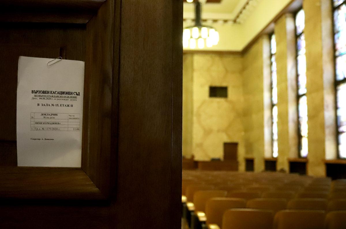 Върховен съдия с призив по делото за изборите в САК: Без лични противоречия, да подходим професионално
