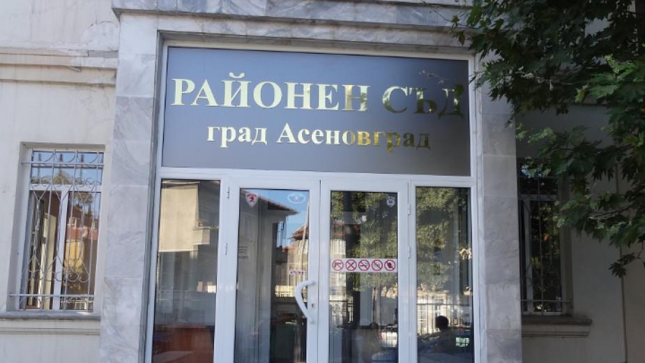 Председателят на РС-Асеновград подаде оставка заради предстоящия избор на шеф на окръжния съд в Пловдив