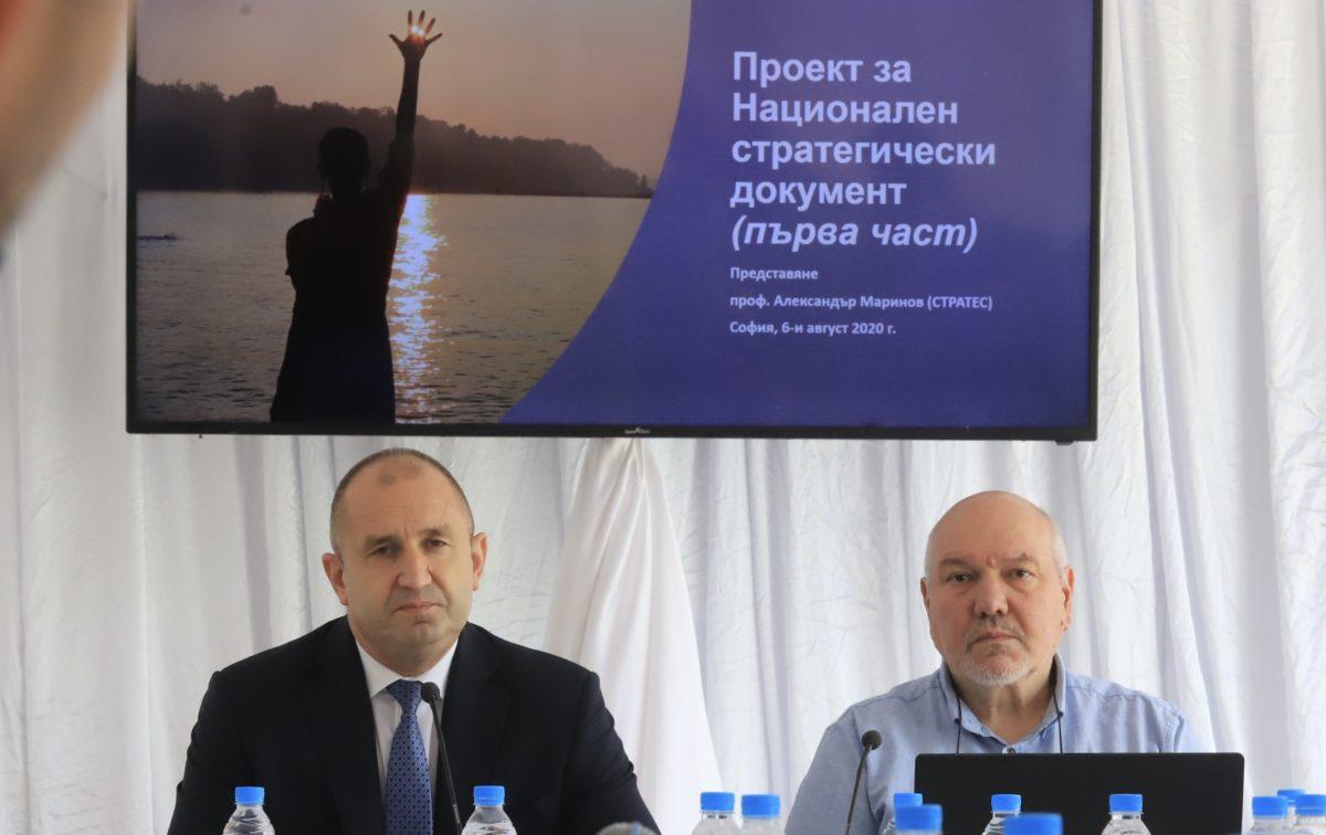 Президентът обяви е-допитване до гражданите за проблемите на България