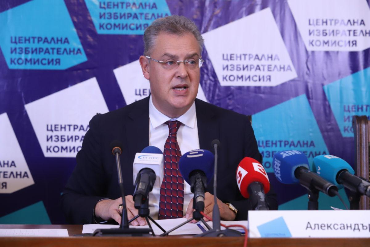 ГЕРБ предлага Александър Андреев за шеф на ЦИК