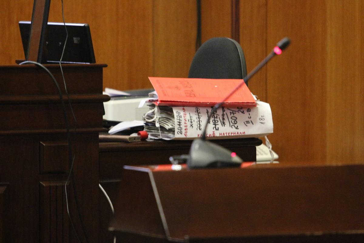 Съдът да излезе във ваканция от 15 ноември до края на годината