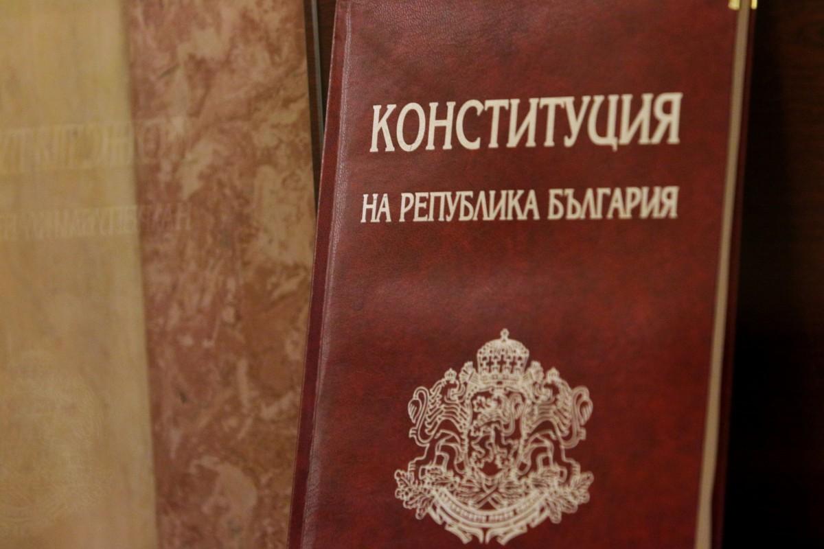 Утре парламентът гласува дали да свика Велико Народно събрание