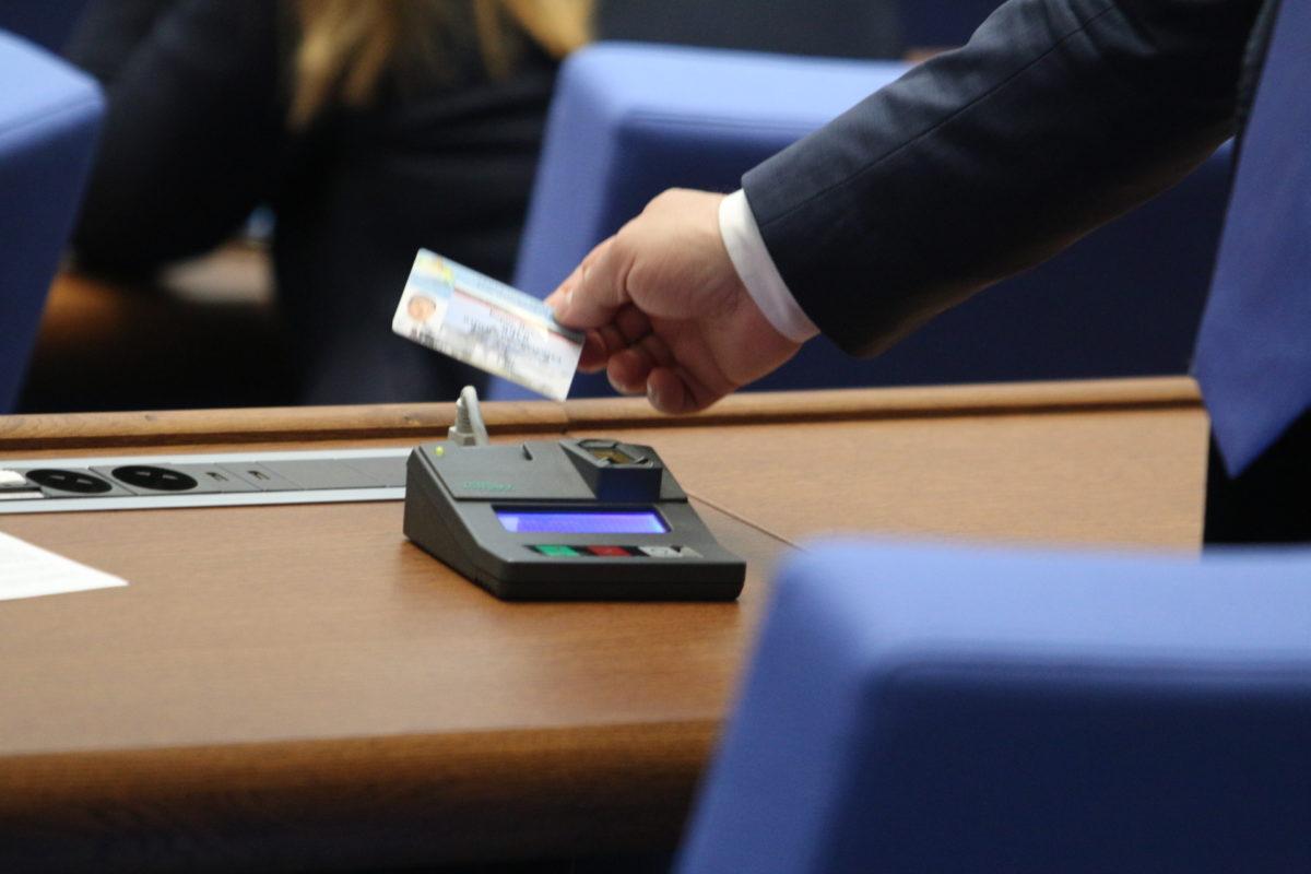 Подходът ПЗР или как хазарт и правила за изборите се събраха в един закон