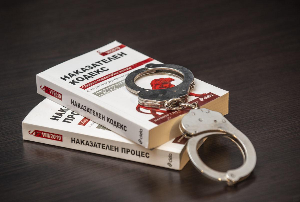 Апелативният съд поиска да бъде открит и задържан укрилият се сърбин Жарко Момчилович