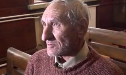Пенсионер влезе в затвора за 3 години – призна, че е убил дете на пътя, но поиска да бъде оправдан