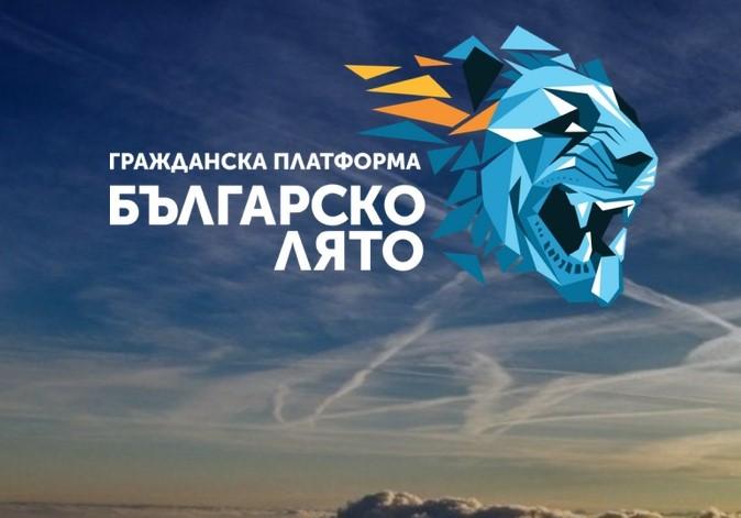ВКС постанови регистрацията на партията на Васил Божков