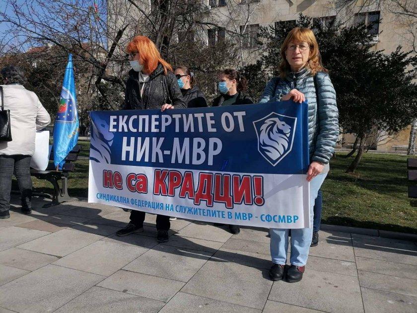 Вещи лица протестират, след като МВР заведе десетки дела срещу тях