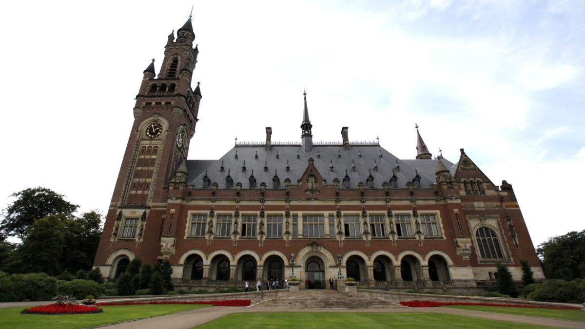 България номинира четирима юристи за Постоянния арбитражен съд в Хага