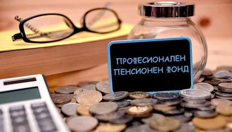 Член на ВСС предложи: Да се създаде пенсионен фонд на съдебната система