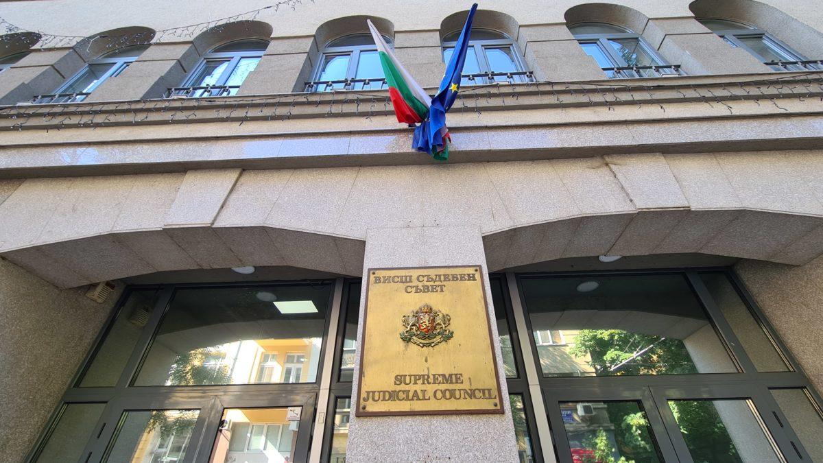 """""""Свален"""" сигнал за лошо отношение на кадровик към служители предизвика спор във ВСС"""
