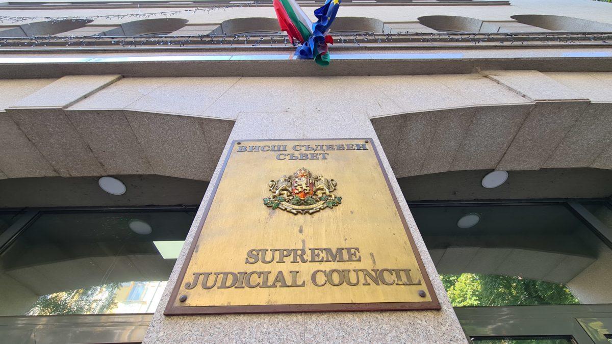 Членове на ВСС се заподозряха в лъжа и се заплашиха със съд